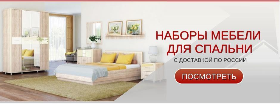 d7d83e534113 Купить Мебель 24 – интернет-магазин мебели